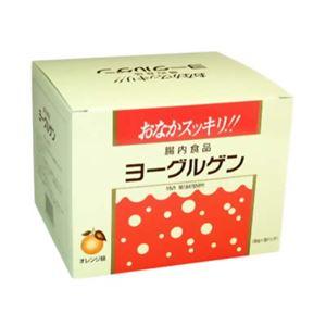 ヨーグルゲン オレンジ味 30袋
