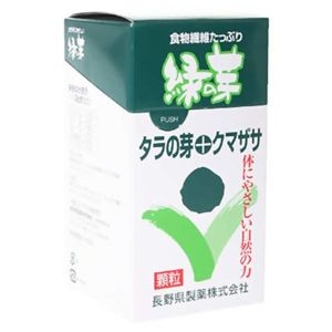 緑の芽 1.2g*60包