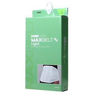 マックスベルトCH ライト L