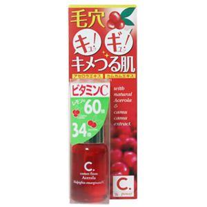 C.コンク レギュラーサイズ(美容液)