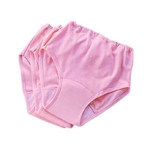 吸水パンツ 女性用 3枚組 ピーチ LL