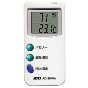 時計付温湿度計 AD-5640