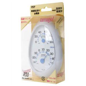 クレセル 家庭用温度計・湿度計 CR-133W ホワイト
