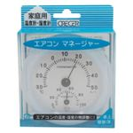 家庭用温湿度計 エアコンマネージャー ホワイト