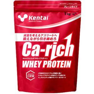 カルシウムリッチホエイプロテイン 1kg