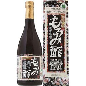琉球黒麹もろみ酢(黒ラベル) 720ml