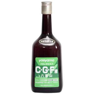 C.G.F液クロレラエキス 八重山 720ml