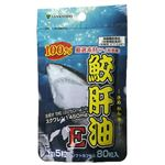AL 鮫肝油 80カプセル