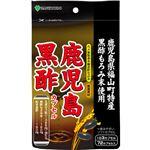 AL 黒酢(鹿児島県産純米黒酢もろみ酢使用) 72カプセル
