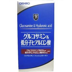 オリヒロ グルコサミン&低分子ヒアルロン酸 360粒