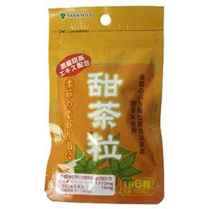 AL 甜茶(広西自治区産甜茶末使用) 102粒