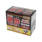 シドニー 黒酢カプセル(鹿児島県福山町特産純玄米酢使用) 60粒