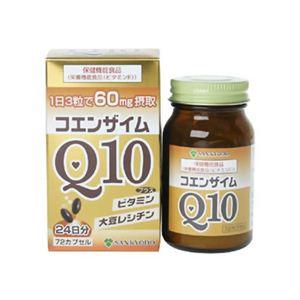 三共堂 コエンザイムQ10+ビタミン・大豆レシチン 72カプセル