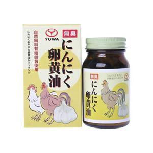 ユーワ にんにく卵黄油 110粒