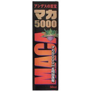 再春 マカ5000 50ml