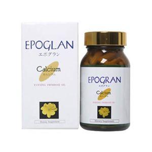 エポグラン カルシウム