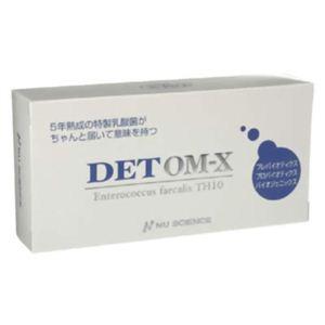 DET OM-X (デト オーエム・エックス)