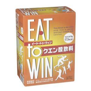EATtoWIN (イート・トゥ・ウィン)