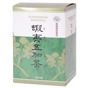 蝦夷五加茶