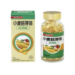 日清ファルマ 小麦胚芽油 270粒