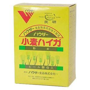 ハウザー 小麦ハイガ(小麦胚芽) 粉末