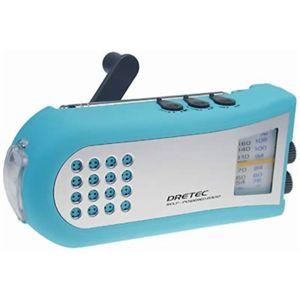 ダイナモラジオライト ブルー PR-303BL