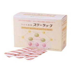 活性乳酸菌 スリーラック 60包