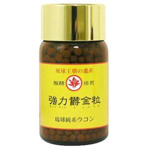醗酵焙煎・強力純系鬱金粒(ガジュツ配合) 80g