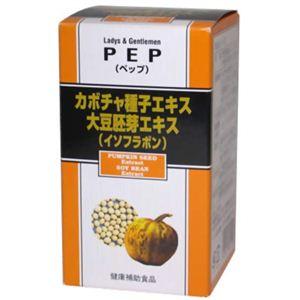 ペップ カボチャ種子エキス 大豆胚芽エキス 200粒