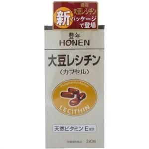 豊年 大豆レシチン エセンシア 240粒(カプセル)