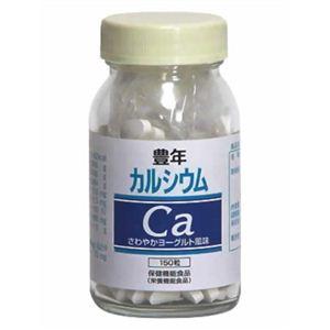 豊年 カルシウム ヨーグルト風味 150粒