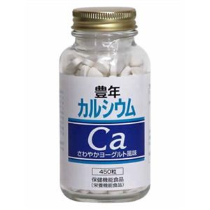 豊年 カルシウム ヨーグルト風味 450粒