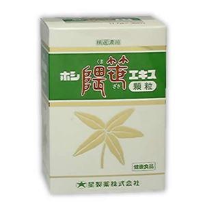 ホシ隈笹エキス顆粒 30包