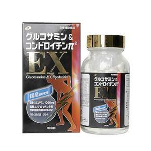 グルコサミン&コンドロイチン π2