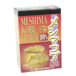 メシマコブ顆粒100% 1.5g*40袋