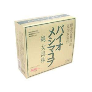国産バイオメシマコブ 60g(300粒)