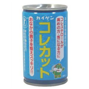 コレカット(30本入)
