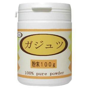 幸樹 ガジュツ(紫ウコン)粉末 100g