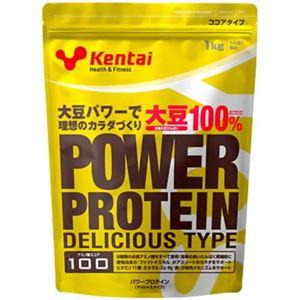 パワープロテイン デリシャスタイプ ココア風味 1kg