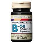 LIFE STYLE B-50 コンプレックス(葉酸400μg配合)