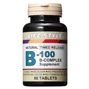 LIFE STYLE B-100 コンプレックス(葉酸400μg配合)