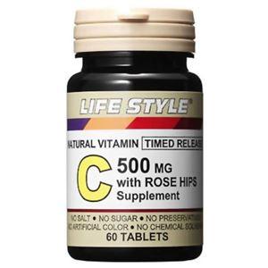 LIFE STYLE 2 ビタミンC500 ウィズ ローズヒップ