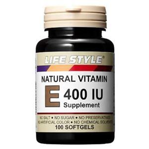 LIFE STYLE 2 ビタミンE400