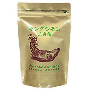 ナカオシモン本舗のキングシモン 三角粒440g