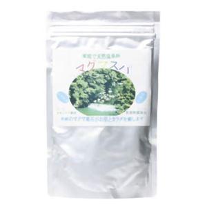 天然薬石入浴剤マグマスパ 360g(入浴剤)