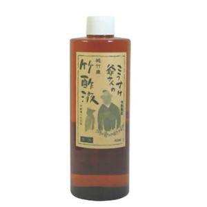 竹酢原液400ml