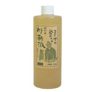 竹酢蒸留液400ml