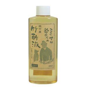 竹酢蒸留液200ml