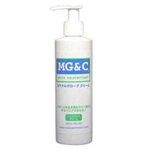 MG&C ミラクルグローブ 8oz.ボトル