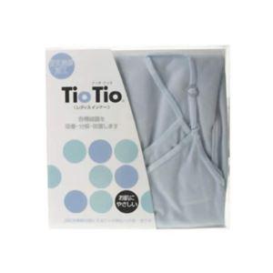 TioTio キャミソール ブルー L
